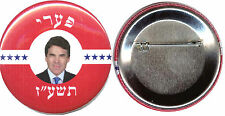 """2016 Rick Perry for President 2.25"""" PinBack Button in YIDDISH! Brand New!"""