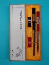 Chinese Wooden Chopstick Gift Set