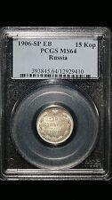 1906-SP EB Russia 15 Kopeks PCGS MS 64