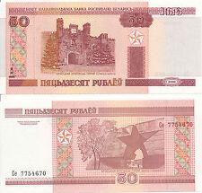 Weissrussland / Belarus - 50 Rublei 2000 UNC - Pick 25a