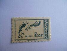 Timbre Chine - 1952 - Y et T n° 946 - N** China post