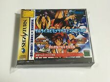 Samurai Shodown Spirits Best Collection Saturn Jpn Japan | T-3123G SNK NEO GEO