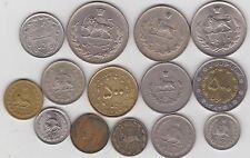 14 COINS FROM THE PERSIAN GULF IN FINE TO NEAR MINT CONDITION