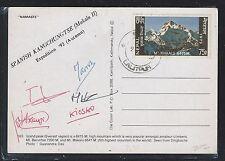 NEPAL  (P12103B) 1992 SPANISH EXPEDITION TO MAKALU SIGNED PPC.   NICE