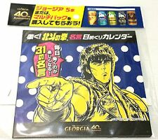 Japan Import FIRST OF THE NORTH STAR-HOKUTO NO KEN Anime Manga & Display Stand