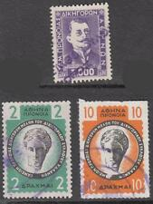 Greece Athena Welfare 3 diff used stamps Cinderellas Charity labels