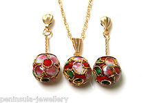 9ct Gold Red Chinese Ball Pendant and Earring Set Gift Boxed Made in UK