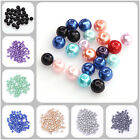 4mm/6mm/8mm/10mm Lightful Glass Pearl Round Spacer Beads