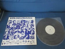 Japan Promo White Label Vinyl LP Sampler in 1975 KISS Supremes Rocky Horror Show