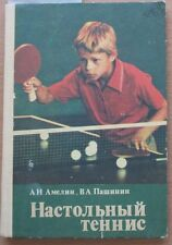Russian Text Book Court Big Table Tennis Racket Ping-pong 1985 Child Kid Soviet
