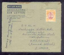 Malaya Malaysia Nice Aerogramme  to India 10