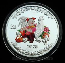 Lucky Rooster Baby Chinese Lunar Zodiac Colored Silver Plated Coin Token