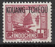 INDOCHINE TIMBRE COLONIE FRANCE  NEUF  N° 98 *   KOUANG TCHEOU