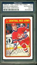 1990 OPC RED ARMY #4R VALERI KAMENSKY AUTOGRAPH AUTO SIGNED PSA DNA CERTIFIED