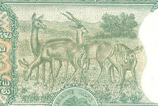 "Extremely  rare Unc 5 Rs ""4 deer"" note of S Jagannathan."