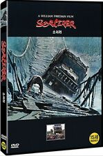 Sorcerer (1977) / William Friedkin / Roy Scheider / Bruno Cremer / DVD SEALED