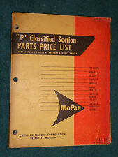 1958 & PRIOR YEARS DODGE PLYMOUTH CHRYSLER CAR / TRUCK PARTS PRICE LIST CATALOG