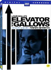 Elevator To The Gallows/Ascenseur pour l'échafaud (1958, Louis Malle) DVD NEW