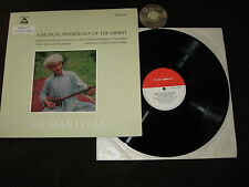 LP A Musical Anthology of the Orient Afghanistan Germany +Booklet   M-