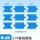 TOMY PLARAIL THOMAS TRACKMSTER BLUE RAIL PARTS- R-20 1/4 STRAIGHT RAIL