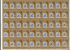 Russia 1988 Sc# 5625-26 set First stamp anniv full sheet MNH