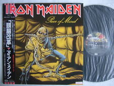 PROMO LABEL / IRON MAIDEN PIECE OF MIND / WITH POSTER COMPLETE