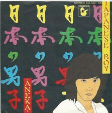 Aneka - Japanese Boy / Ae Fond Kiss (Vinyl-Single 1981) !!!
