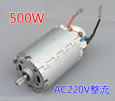1pcs AC220V Rectifier DC Motor High Power 500W High-speed permanent magnet motor
