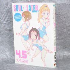 SOUL EATER NOT 4.5 Fanbook Comic ATSUSHI OHKUBO Ohkubo Book Japan Japanese SE68*
