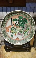 "KANGXI DYNASTY 17C FAMILLE Verte 24.5"" PORCELAIN BOWL Marked With Wood Stand"