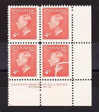 CANADA 1949-51 4c VERMILION WITH PRINTING FLAW SG 417b MNH/ MINT.