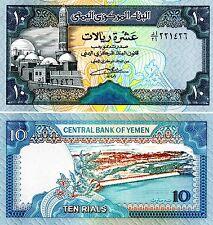 Yemen Billet  10 Riyals ND ( 1992 - 1994 ) P24 MOSQUEE  UNC NEUF