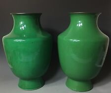 Pair Antique Chinese 18th Century Apple Green Monochrome Porcelain Vase Qianlong