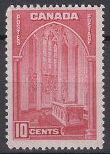 Canada #241a 10¢ Memorial Chamber Mint Never Hinged - C