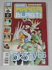 SUPER MANGA BLAST #18 DARK HORSE COMICS MAGAZINE NOVEMBER 2001