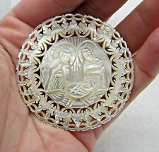 VTG Mother of Pearl MOP Carved Holy Family Baby Jesus Bethlehem Brooch Pin