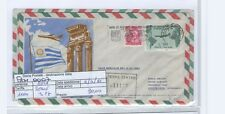 STORIA POSTALE - REPUBBLICA ISOLATI - PEM0007 - 3 LETTERA URUGUAY - 30.00€