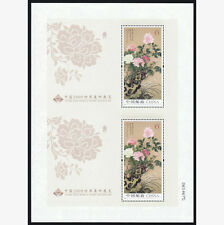 China Stamp 2009-7 World Stamp Exhibition (peony) uncut-double S/S MNH