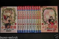 JAPAN Yuu Watase manga: Fushigi Yuugi Genbu Kaiden 1~12 Complete set
