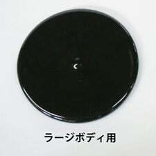 ACTIVE Rubber Cap for Funnel