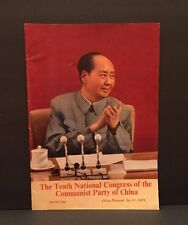 1973 Pictorial 10th Natl Congress Communist Party Of China Mao Tsetung Politics
