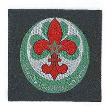 SCOUT MUSULMAN FRANCE - SMF BOY SCOUT & GIRL GUIDES Membership Rank Award Patch