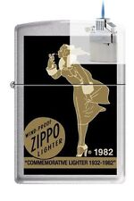 Zippo 200 Windy Varga Wind-Proof Lighter & Z-PLUS INSERT BUNDLE
