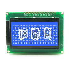 12864 128x64 Graphic Matrix LCD Display Module Blue Backlight for Arduino 5V