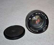 BIG SPRING SALE! RUSSIAN USSR JUPITER-8M LENS f2/50 KIEV-4 mount (ITEM №1)