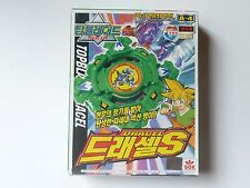 BEYBLADE TOP BLADE DRACEL S A-4 SONOKONG AUTHENTIC KOREA LICENSED VERSION