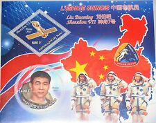 MALI 2011 Chinese Space Program Liu Buoming Shenzhou VII Mission Weltraum MNH
