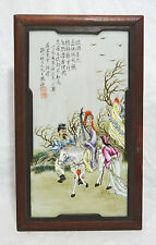 Chinese Famille Rose Porcelain Plaque With Frame   4337