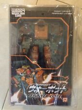 Transformers Fansproject WB004 Warbot Revolver Core (MISB)