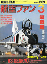 KOKU FAN Mar.89 63 Senkyo Nyutabaru Misawa JASDF Gunnery Bombing F4 Phantom F15